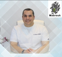 Dr Mabrouk's Clinic