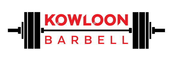 Kowloon Barbell
