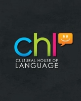 Cultural House of Language