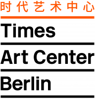 Times Art Center Berlin